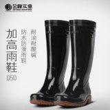 金橡耐油耐酸鹼水鞋 防滑防汛耐磨雨鞋 加高筒勞保水靴 防汛雨靴