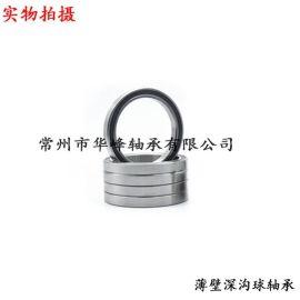 长期批发 1000824 /61824 ZZ 微型深沟球轴承 现货供应 品质保证