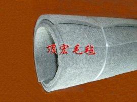 灰色工业羊毛毡吸油密封吸水毛毡耐高温储油浸油毛毡