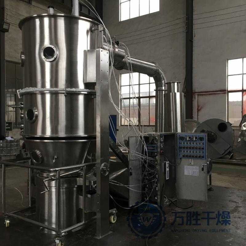 可定制粉体混合制粒机胶囊填充剂沸腾制粒干燥机药用粉体沸腾制粒