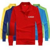 定製t恤長袖polo衫diy衣服定做文化廣告衫企業團隊工作服袖標logo