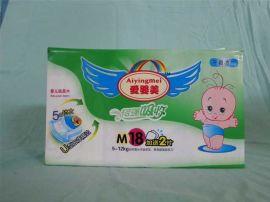 爱婴美婴幼儿超吸水U型防侧漏尿不湿尿片