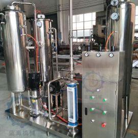 供应饮料混合机 小型二氧化碳混合机 饮料生产设备