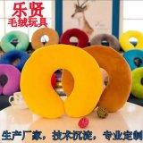 純色記憶棉U型枕毛絨頸枕 可加印logo公司禮品定製PP棉U形枕頭