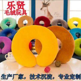 纯色记忆棉U型枕毛绒颈枕 可加印logo公司礼品定制PP棉U形枕头