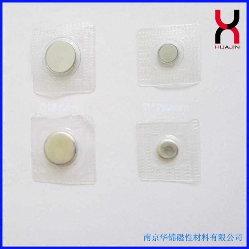 供应PVC隐形磁扣 服装磁扣
