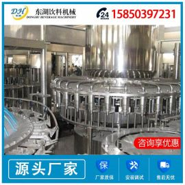 纯净水生产设备 含气饮料生产线 三合一饮料灌装机 东湖厂家现货