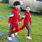 中小學生班服秋裝男女兒童校服套裝運動服幼兒園園服班服兩件套