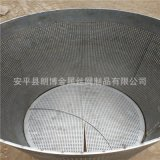 直銷不鏽鋼篩網過濾網 優質鏡面不鏽鋼多孔過濾筒 工業不鏽鋼網管