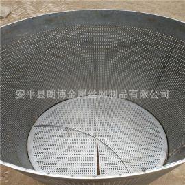 直销不锈钢筛网过滤网 优质镜面不锈钢多孔过滤筒 工业不锈钢网管