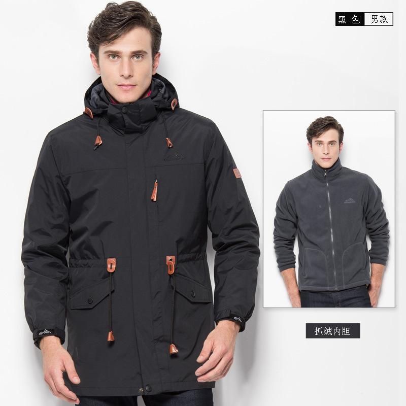 冬季情侶衝鋒衣女男三合一兩件套中長款滑雪服防水厚外套定製LOGO