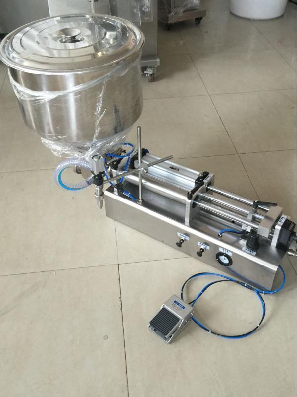 厂家直销半自动酱/膏体包装机 食品酱体灌装机 花生酱灌装机