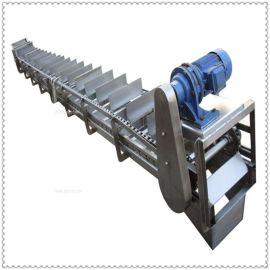 防尘散料刮板输送机 输送物料可弯曲刮板机qc