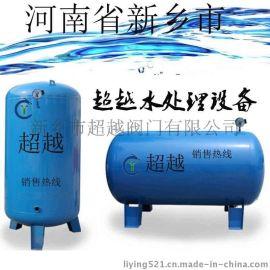 厂家供应自动供水压力罐河南驻马店地区