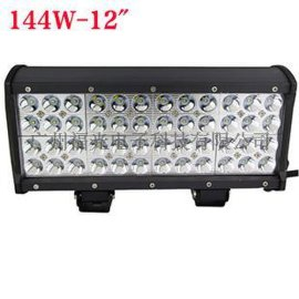144W车载照明射灯 四排LED工作灯 汽车改装强光射灯