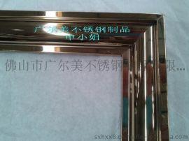 拉丝古铜色不锈钢相框价格 红古铜拉丝不锈钢边框 无指纹不锈钢画框相框