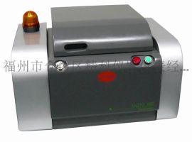 Ux-200L型能量色散X荧光光谱仪