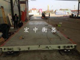 唐山市电厂100吨3.2*20m地磅秤