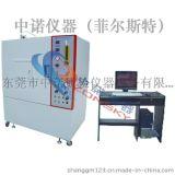 塑料煙密度測定儀(ZY6166B)