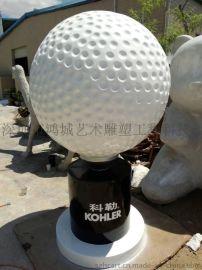 广东深圳玻璃钢高尔夫球,签名高尔夫球制作技术原理说明