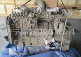 康明斯C8.3发动机 四川邦立WZY42-6B抓机 6CTA8.3-C260/C300/C240