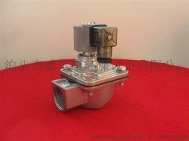 直角带螺母式脉冲阀,除尘器高质量脉冲阀