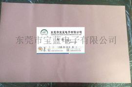 供应信越导热硅胶片TC-30CG,日本原装进口信越导热垫片TC-30CG