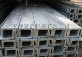 8#槽鋼 熱鍍鋅槽鋼 8號槽鋼尺寸 8#槽鋼廠家