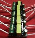 LED恆流驅動電源4-5*1W