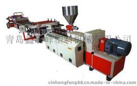 SJSZ80-92-1220PVC木塑结皮发泡板生产线