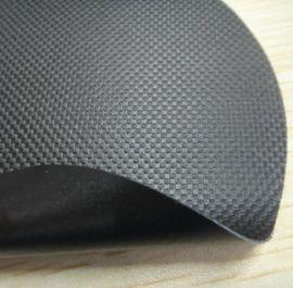 环保6P黑色PVC夹网布/止滑垫用/有凸点乙烯基涂层面料
