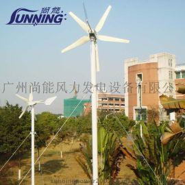 尚能风电专业提供,高速路风光互补路灯供电系统设计方案