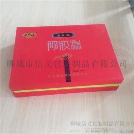 山东礼盒制作厂家新款设计手工阿胶糕礼盒包装可定制