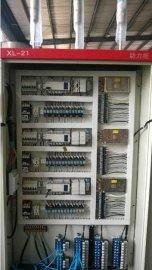 成都普莱斯_成都PLC自动化控制柜_PLC配电柜,编程,设计,成套生产厂家