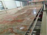 PVC石塑板材生产设备