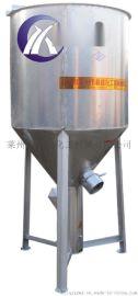 供应移动式不锈钢立式干粉混合机 颗粒拌料机