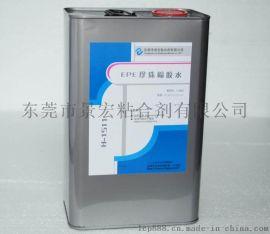 粘珍珠棉塑料胶水-金属粘珍珠棉的胶水价格ABS粘珍珠棉的方法