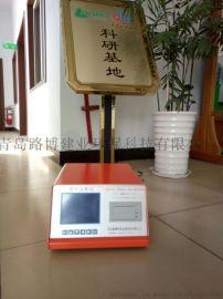 中文界面青岛路博LB-5Q型汽车排放气体分析仪