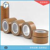 厂家直销耐高温胶带 T1008特氟龙胶带可耐260高温