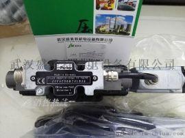 派克叶片泵PV040R1K1A1WMRC现货