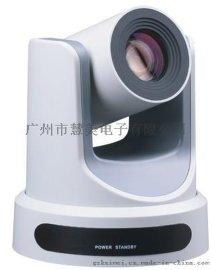 尼科NK-USB502012XIP广角高清视频会议摄像机
