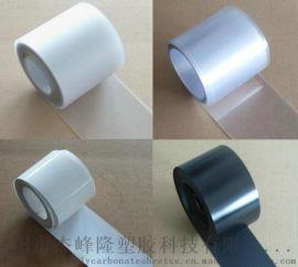 防静电pc板pc薄膜片材卷材防刮花pc板厂家