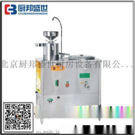 商用大型豆浆机设备 北京全自动现磨豆浆机