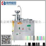 商用大型豆漿機設備|北京全自動現磨豆漿機