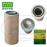 MANN-FILTER(曼牌滤清器)空滤C24650/1