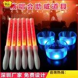 深圳哪家遙控15色熒光發光棒最好?請聯繫發光禮品廠家