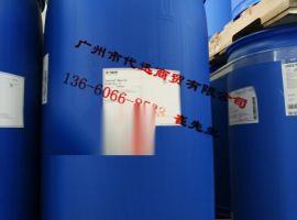 D.BASF德国   Joncryl-WAX22微晶蜡乳液
