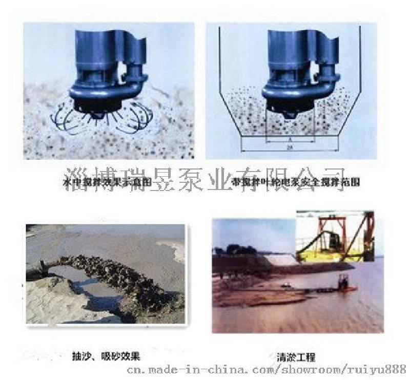 桥墩施工排泥沙泵,矿浆泵 厂家直供