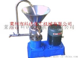 供应沥青胶体磨 食品胶体磨 磨浆机研磨设备