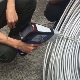 手持式X射线荧光光谱仪,便携式XRF光谱仪